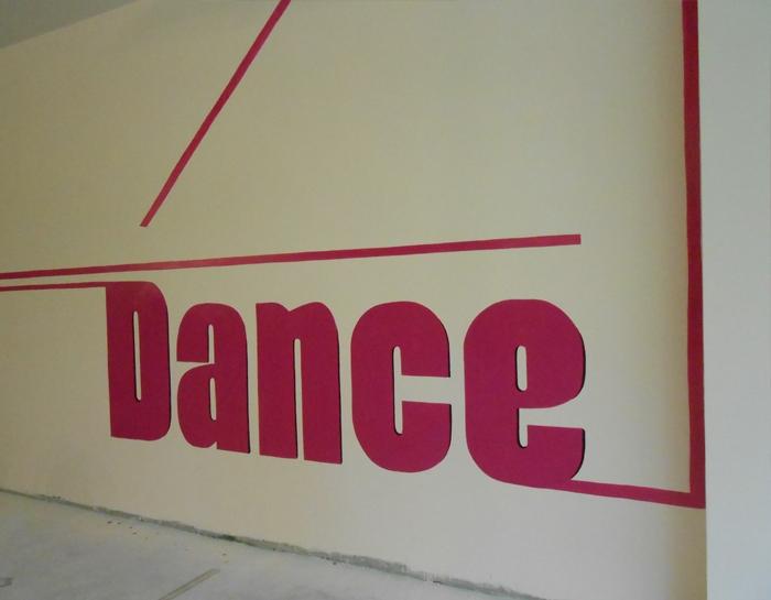 舞蹈工作室