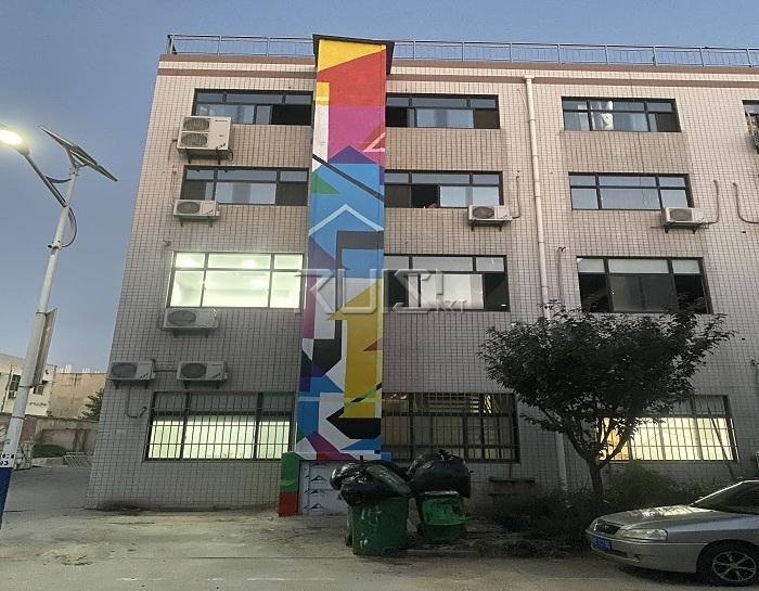 室外墙体描绘