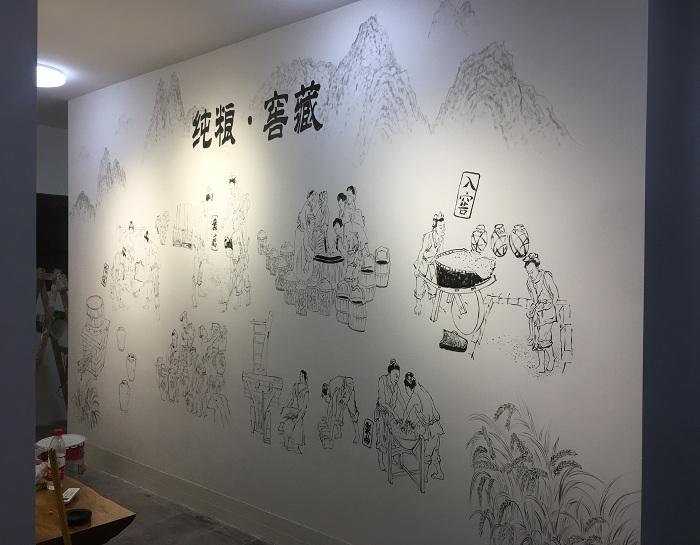 室内文化墙设计